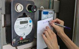С июля 2020 года РСО начнут устанавливать в МКД «умные» счётчики
