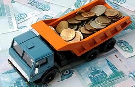 Новые правила оплаты услуги по обращению с ТКО