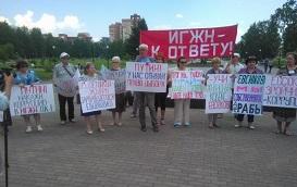 ИГЖН Пермского края действует в интересах монополиста