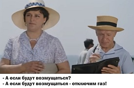 АО «Газпром газораспределение Пермь», используя свое монопольное положение на рынке, установило экономически необоснованную стоимость на аварийно-диспетчерское обеспечение ВДГО