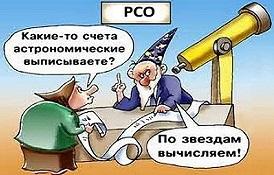 Поставщики ресурса предъявили к оплате потребителям больше на 3,5 млн. рублей