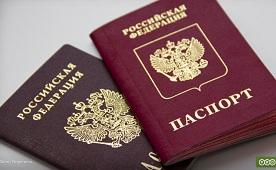 Можно ли пермяку во время режима самоизоляции заменить паспорт? А получить впервые? Отвечает МВД