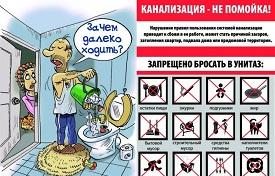 Промывка выпуска КНС в доме по адресу ул. Солдатова, 36