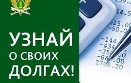Отчет по взысканию задолженности за 2 полугодие 2021 года