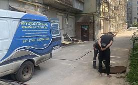 Промывка канализационной системы дома по адресу ул. Луначарского, 33